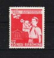 1958 - 10 Anniv. De La Reforme De L Enseignement Mi No 1761 Et Y&T No 1616 MNH - 1948-.... Republiken