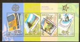 Macedonie Macédoine 2005 Yvertn° Bloc 13 *** MNH  Cote 50,00 Euro 50 Ans Europa 50 Jaar - Macédoine