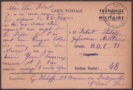 F-EX.3060 FRANCE FRANCIA WWII 1939 SPECIAL MILITAR POSTCARD. FRANCHISE MILITAIRE. - Postmark Collection (Covers)