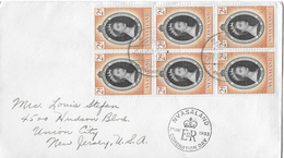 REPUBLIC OF MALAWI → Coronation Day 2.June 1953  ►very Nice Stamps◄ - Malawi (1964-...)