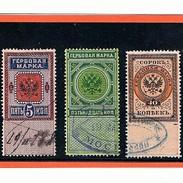 1875 - Première émission - Série Complète- Timbres Fiscaux Russes De L'Empire. - Revenue Stamps