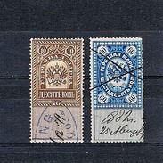1879 - Deuxième émission - Série Complète- Timbres Fiscaux Russes De L'Empire. - Revenue Stamps