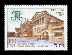 Russia 2007 Mih. 1396 Plekhanov Russian Academy Of Economics MNH ** - Unused Stamps