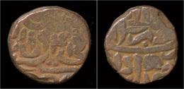 India Mughal Empire, Great Moghuls Humayun AE Bahloli - Indiennes