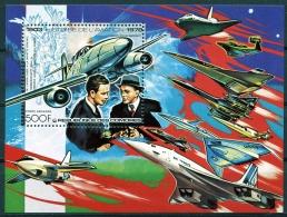 Comoro Islands, Comores, 1978, Concorde, Lindbergh, Messerschmitt, MNH, Michel Block 149A - Comores (1975-...)