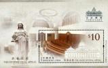 Hong Kong - 2015 - The Court Of Final Appeal - Mint Souvenir Sheet With Embossing - 1997-... Región Administrativa Especial De China