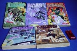 Steam Detectives / Mamiya Kia /  5 Vol.  ( Used / Japanese Original Version ) - Comics (other Languages)