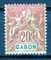 Gabon, 1904, Allegory, Allegorie, 20 C, Unused, No Gum, Michel 22