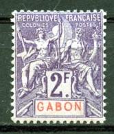 Gabon, 1904, Allegory, Allegorie, 2 Fr, MH, Signed, Michel 31