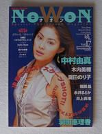 Wani Mook No Won Vol. 17   1996   ( Used / Japanese Original Version ) - Books, Magazines, Comics