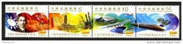 Taiwan 2011 100th Rep China Stamps National Flag Sugar Cane Banana Pineapple Ship Plane Freeway Train High Tech