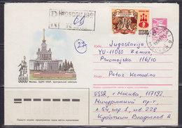 Chess Russia USSR 1987 Registered Postal (stamped) Stationery Sent To Jugoslavija - Chess