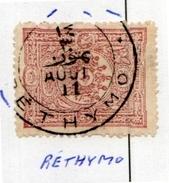 Turkye Used In Crete: RÉTHYMO 1893 A Very Rare Cancel I Elusive Condition (53) - Kreta