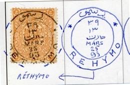 Turkye Used In Crete: RÉTHYMO 1893 A Very Rare COMPLETE Cancel I Elusive Condition (54) - Kreta