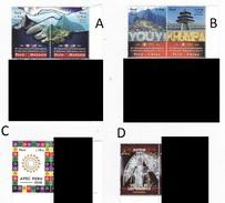 """Peru 2016 Peru China Diplomatic Relations Machu Picchu & Temple Of Heaven 天坛 """"B"""" - Peru"""