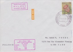 MARIONEILAND  RSA 28-11-1977 - Timbres