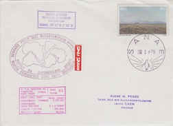 SANAE  RSA   30-1-1979 SOUTH AFRICAN NATIONAL ANTARCTIC - Timbres