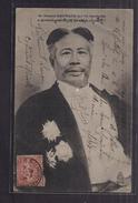 CPA CAMBODGE - Sa Majesté SISOWATH Roi Du Cambodge - SUPERBE PLAN PORTRAIT Libellé En Cambodgien - Cambodia