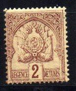 Tunisie  : N° 10  Neuf X MH , Cote : 2,25 € - Tunisie (1888-1955)