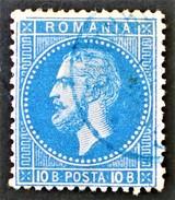 PRINCE CHARLES 1872 - OBLITERE  - YT 39 - MI 39 - DENTELE 14 X13 1/2 - 1858-1880 Moldavia & Principality