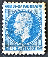 PRINCE CHARLES 1872 - OBLITERE  - YT 45 - MI 45 - DENTELE 11/1/2 - 1858-1880 Moldavia & Principality