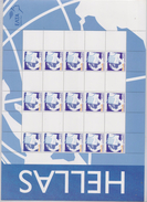 GREECE STAMPS PERSONAL STAMP WITH WHITE LABEL-SHEETLET -15/7/05-MNH - Grèce