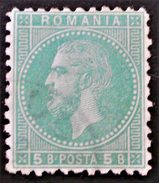 PRINCE CHARLES 1879 - OBLITERE  - YT 50 - MI 50 - DENTELE 11 1/2 - 13 1/2 - 1858-1880 Moldavia & Principality
