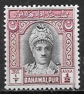 Lot Bahawalpur _ N° 3**+4**+5**+6** - Pakistan