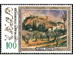 Ref. 366334 * MNH * - TUNISIA. 1984. PINTURA DE JILANI ABDULWAHEB - Tunisia
