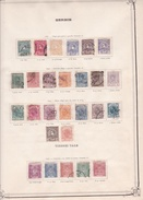 Serbie - Collection Vendue Page Par Page - Timbres Oblitérés / Neufs *(avec Charnière) -Qualité B/TB - Serbie