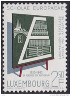 Luxembourg 1963 - 10 Years Of European School, MNH (**) Michel 666 - Luxembourg