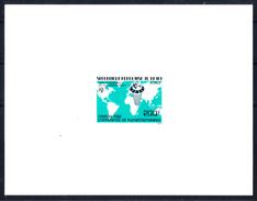 BENIN - N° 543 - Conférence Plénipotentiaire - Nairobi 1982 - U.I.T. - Epreuve De Luxe. - Télécom