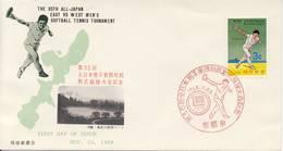 Tennis: FDC Japan - 1968 - Tenis