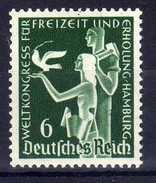 Deutsches Reich, 1936, Mi 622 ** [030117StkKV] - Deutschland