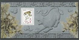France: Souvenir Philatélique N°47 ** Année Lunaire Chinoise Du Tigre - Astrologie