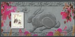 France: Souvenir Philatélique N°57 ** Année Lunaire Chinoise Du Lapin - Astrologie