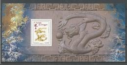 France: Souvenir Philatélique N°67 ** Année Lunaire Chinoise Du Dragon - Astrologie
