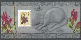 France: Souvenir Philatélique N°33 ** Année Lunaire Chinoise Du Rat - Astrologie