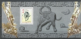 France: Souvenir Philatélique N°36 ** Année Lunaire Chinoise Du Buffle - Astrologie