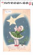 5476  BUON NATALE FANCIULLA STELLA COMETA VISCHIO   1942 - Natale