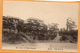 Kodzu Sagamai Japan 1910 Postcard - Japan
