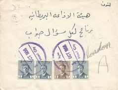 Iraq 1956 Mosul King Faisal II Cover - Irak