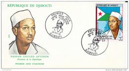 DJIBOUTI  - IER JOUR  -  HASSAN GOULED APTIDON PRESIDENT DE LA REPUBLIQUE  -  12.02.78 - Djibouti (1977-...)