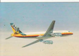 AÉROSPATIALE  A320 - 1946-....: Era Moderna