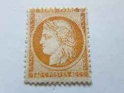 ZFRn0038 - R A R E -  Exceptionnel : FRANCE Cérés N° 38 - Timbre Neuf* - Côte 725.00 EUROS (en Qualité Neuf*) - 1849-1850 Cérès