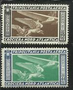 COLONIE ITALIANE TRIPOLITANIA 1933 AIR MAIL CRUISE POSTA AEREA CROCIERA BALBO SERIE COMPLETA COMPLETE SET MNH - Tripolitania
