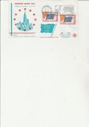 FDC CONSEIL DE L'EUROPE AFFRANCHI SERVICE N° 30 - OBLITERE FLAMME SESSION DE L'ASSEMBLEE CONSULTATIVE  21-1-1975