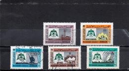 JORDANIE 1977 O MANQUE 10 F. - Jordanien