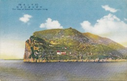 Chine -  The View Of Matochin - Yangtze Kiang -  Under Japenese Colonisation - Chine