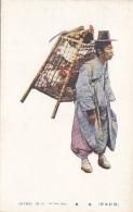 Corée Du Sud - South Korea - Seoul  -  Métiers Marchands Ambulant - The Neen Seller - Poules Coq - Corée Du Sud
